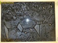 Наливной пол (образцы)_36